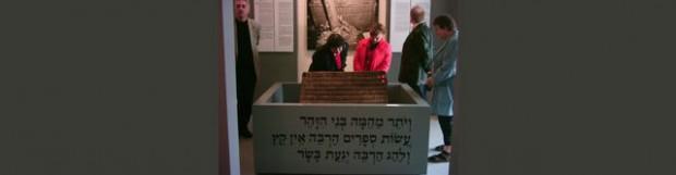 29. Juni: Das jüdische Museum Dorsten